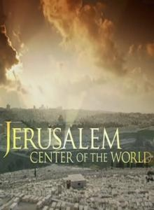 Religious Sites in Jerusalem, Israel