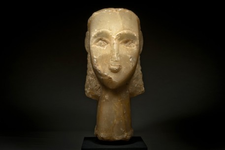 A Sabaean Alabaster Head of a Female