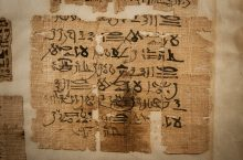 Fragments of Ptolemy Scripts