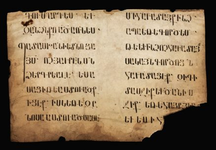Gospel Of John, in Armenian