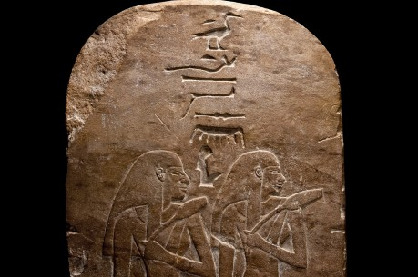 Egyptian Bas-Relief Pink Limestone Fragment with Two Female Figures