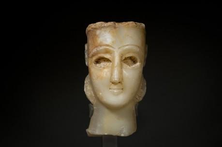 A Sabean Alabaster Head of a Female