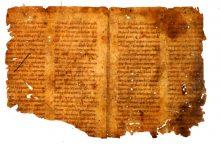 Unrecorded Carolingian Commentary on Psalms